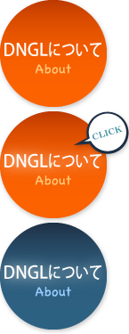 About the DNGL Program